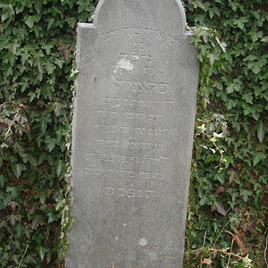 Tombstone Hebrew 31