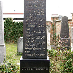 Tombstone Hebrew 47