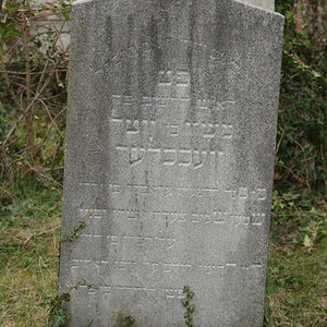 Tombstone Hebrew 48