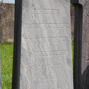 Tombstone Hebrew 5
