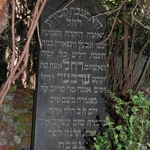 Tombstone Hebrew 2