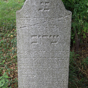 Tombstone Hebrew 4