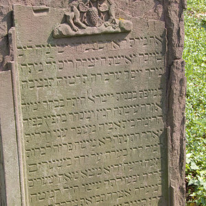 Tombstone Hebrew 3