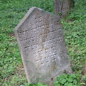 Tombstone Hebrew 6