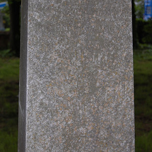 Tombstone Hebrew 36