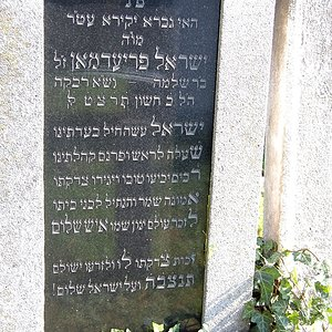 Tombstone Hebrew 10