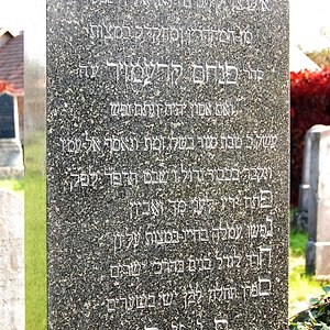 Tombstone Hebrew 15