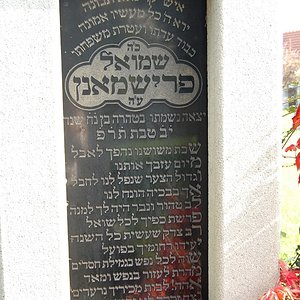 Tombstone Hebrew 19