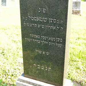 Tombstone Hebrew 20