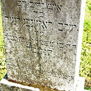 Tombstone Hebrew 21