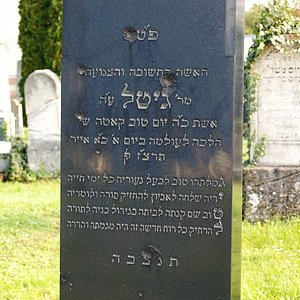 Tombstone Hebrew 24