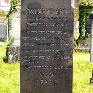 Tombstone Hebrew 25