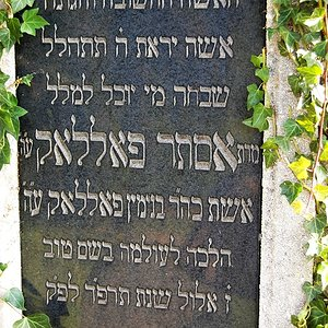 Tombstone Hebrew 40