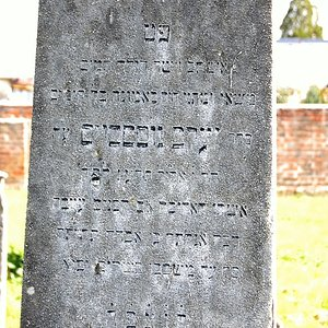 Tombstone Hebrew 42