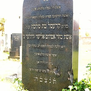 Tombstone Hebrew 52