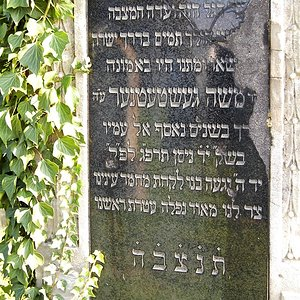 Tombstone Hebrew 53