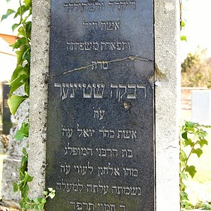 Tombstone Hebrew 54
