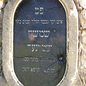 Tombstone Hebrew 56