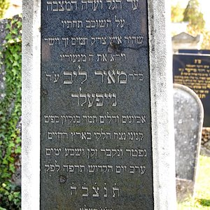 Tombstone Hebrew 57