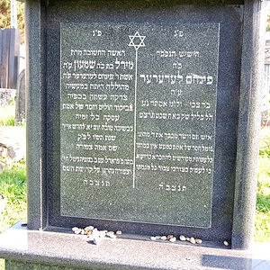 Tombstone Hebrew 59