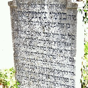 Tombstone Hebrew 61