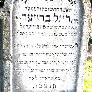 Tombstone Hebrew 62