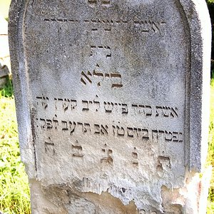 Tombstone Hebrew 66