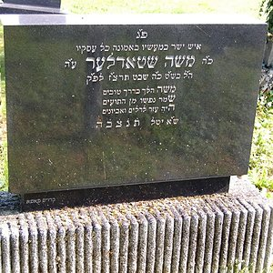 Tombstone Hebrew 9