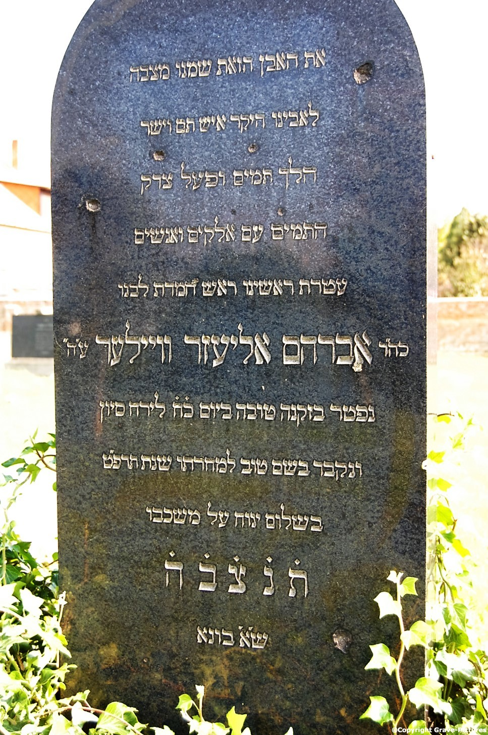 Tombstone Hebrew 51