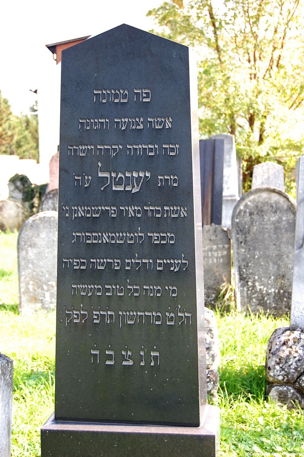 Tombstone Hebrew 60