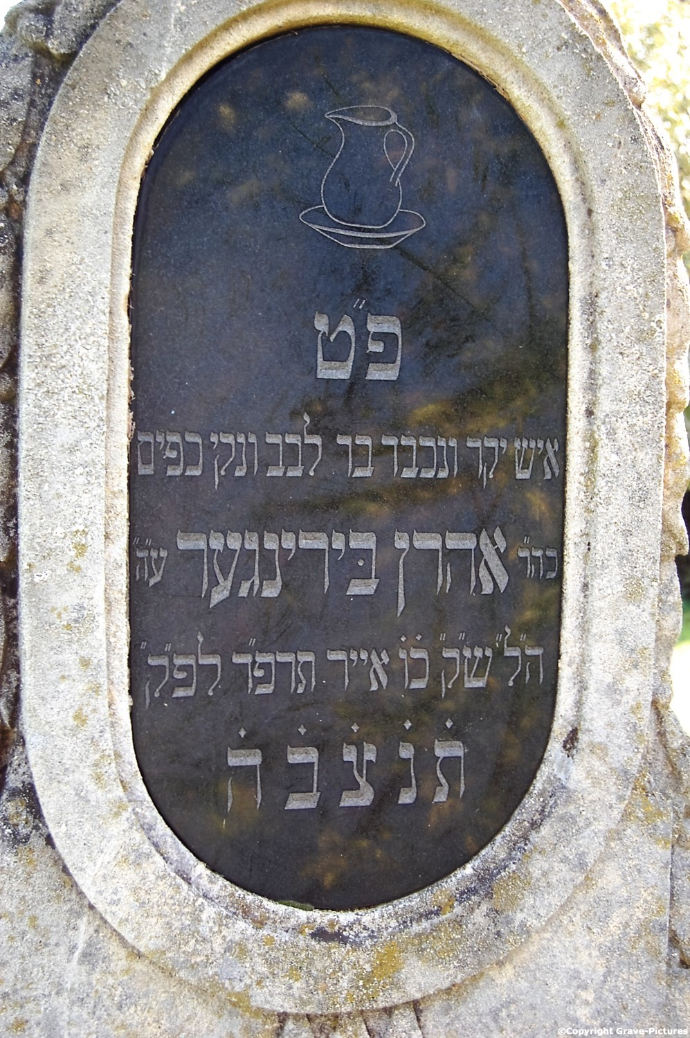 Tombstone Hebrew 64